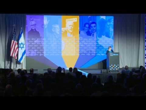 Randi Weingarten's Keynote at J Street's 2018 National Conference