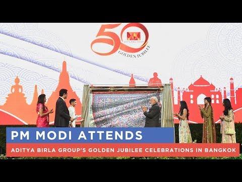 PM Modi attends Aditya Birla Group's Golden Jubilee celebrations in Bangkok