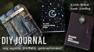 Journal DIY | Book Binding | Book Cover Design | Malayalam |  Kettle Stitch | Vintage Journal DIY