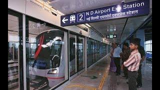 Reach T2 & T3, IGI Airport, New Delhi by Airport Express metro link