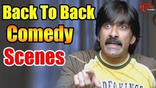 Ravi Teja Best Back To Back Comedy Scenes - TeluguOne