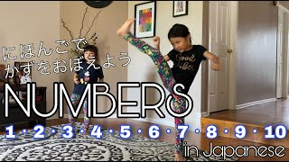 Japanese Clips —Let's count numbers!