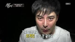 성난 물고기 - 태국 방파공 강의 괴물 가오리_#003
