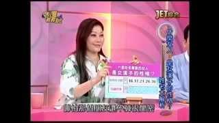 吳美玲姓名學分析-女漢子的性格姓名筆劃
