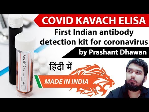 First Made in India Antibody Detection kit for Coronavirus - COVID KAVACH ELISA Current Affairs 2020