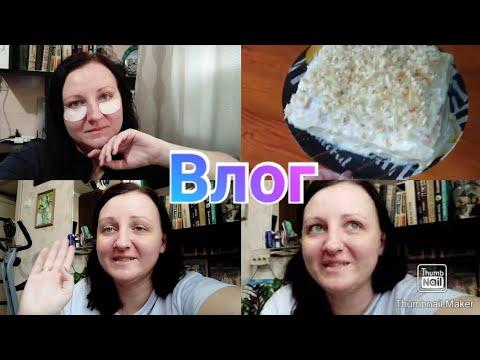 Выходные / Великий Пост / Бонусы СПАСИБО / Анкетка / Наполеон / Anika Z влог