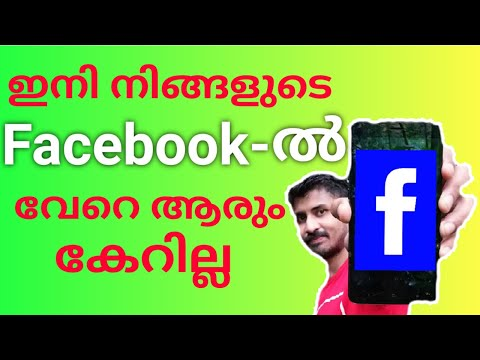 How To Secure Facebook Account | Facebook Security And Login Settings in Malayalam