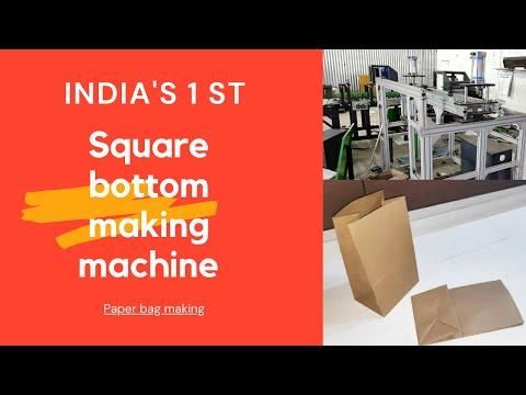 India's 1st Individual FTC Square Bottom Paper Bag Making Machine