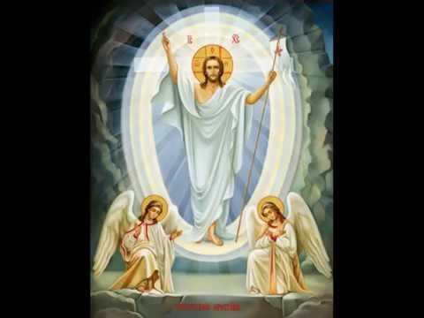 Благословен еси, Господи, научи мя оправданием Твоим.