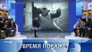 Су-25: последний бой. Время покажет. Выпуск от 05.02.2018