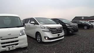На сколько поднялась ЦЕНА на Японские авто, 1мая 2018 авторынок