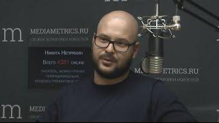 Бизнес-тренер Никита Непряхин -  Современная риторика