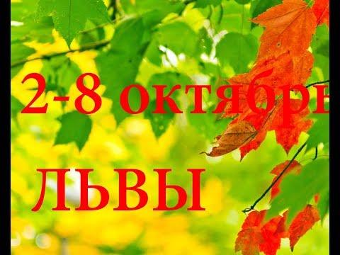 13 августа 2016 гороскоп весы