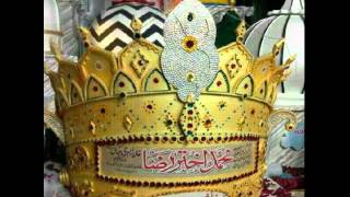 Munawwar Meri Ankhon Ko Mere Shamsudduha Karde Naat Written By Huzoor Tajushshariah