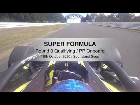 スーパーフォーミュラ第3戦(スポーツランドSUGO)ポールポジションを獲得したNo.50 セルジオ・セッテ・カマラ Sergio Sette Camara (Buzz Racing with B-Max) のオンボード映像