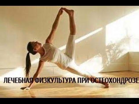 Операция по замене коленного сустава цена россии