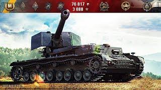 ТАКОГО ДАМАГА НА ЭТОЙ ПТ У ТЕБЯ НЕ БЫЛО 🌟 Waffenträger auf Pz. IV World of Tanks лучший бой
