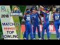 watch Karachi kings Bowling   Karachi kings Vs Islamabad United    Match 15   4th March   HBL PSL 2018