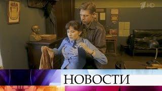 Премьера наПервом: ретро-детектив «Отличница».