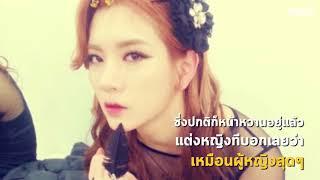 ผู้หญิงอย่าหยุดสวย!!! รวมไอดอลชายเกาหลี ที่แต่งหญิงเเล้วสวยสะกดตาสุดๆ