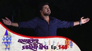 Rakhile Sie Mariba Kie | Full Ep 148 | 7th Oct 2019 | Odia Serial – TarangTV