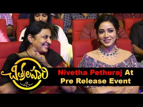 Nivetha Pethuraj at Chitralahari Movie Pre Release Event