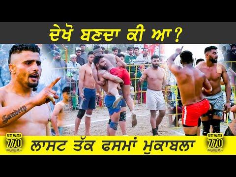 770 Best Match | Shushak Vs Khiranwali | Sandhu Chatha (Kapurthala) Kabaddi Tournament 14 Feb 2021