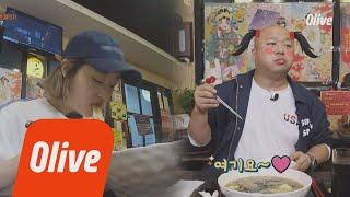 One Night Food Trip 2018 점보라멘 챌린지에 성공한 먹신은 돈스파이크..가 아니고 박보람!!! 180425 EP.9