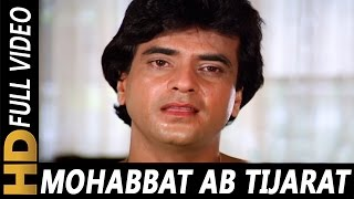 Anwar | Arpan 1983 Songs| Jeetendra, Reena Roy - YouTube
