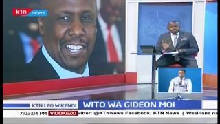 Wakenya 3 wafariki katika shambulizi Somalia, Al Shabab yasema ilihusika