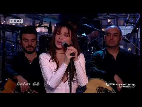 «Σον Θεό εφτάγω τάμα» τραγούδησε η Πάολα