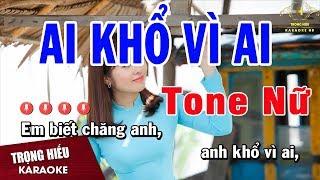 karaoke-ai-kho-vi-ai-tone-nu-nhac-song-trong-hieu