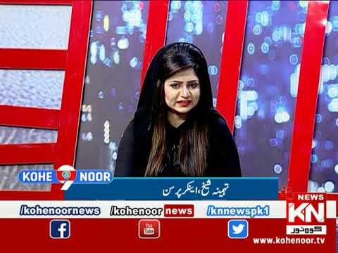 Kohenoor@9 15 May 2020 | Kohenoor News Pakistan