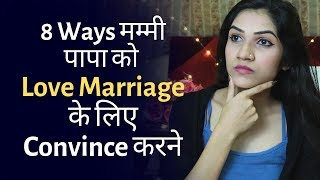How To Convince Your Parents For Love Marriage | Mayuri Pandey