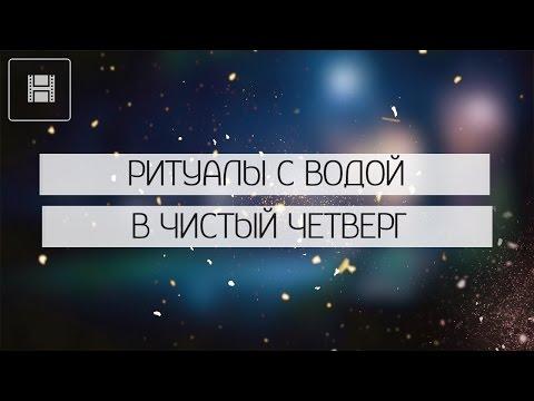 Молитва пантелеймону об исцелении от болезней