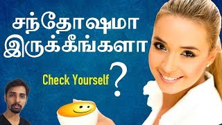 Simple Secret to Happy Life | Dr V S Jithendra