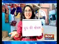 TV stars play dumb charades with SBAS - Video