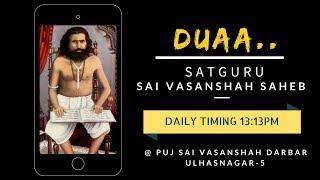 Madah Saheb with Lyrics | Duaa | Sai Vasanshah Saheb | Vasanshah Muhinjo Madadgaar Theendein