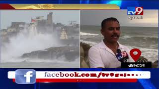 Gujarat: High tides and strong winds at Dwarka beach ahead of the landfall of Cyclone Vayu  Tv9News