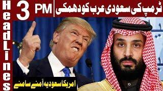 America vs Saudia Arabia on Jamal Khashoggi