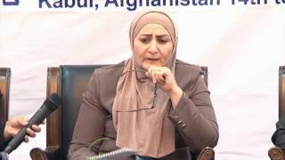 4th Afghan Women Symposium - The Second Panel