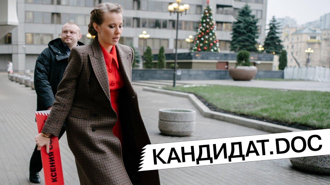 «Кандидат.doc». Дневники предвыборной кампании. Серия №12. Собчак и вопрос