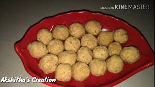Kadalai Urundai | Groundnut Jaggery Sweet | Simple snack | கடலை உருண்டை | சுலபமான இனிப்பு வகை