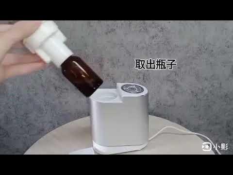 Super Nebulizer