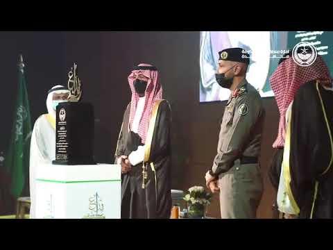 سعود بن جلوي يتوج الفائزين بجائزة جدة للإبداع