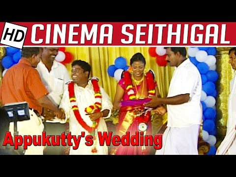 Appukuttys-Wedding-Cinema-Seithigal-Kalaignar-TV