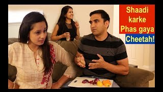 Shaadi karke phas gaya - Cheetah    Lalit Shokeen Comedy  