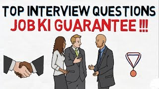 Top 5 INTERVIEW Questions Asked in Interview with Answers | Job Tips Tricks | in Hindi | Good Salary