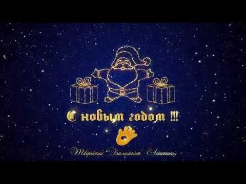 Давайте дружить) Песня Анатолия Трофимова