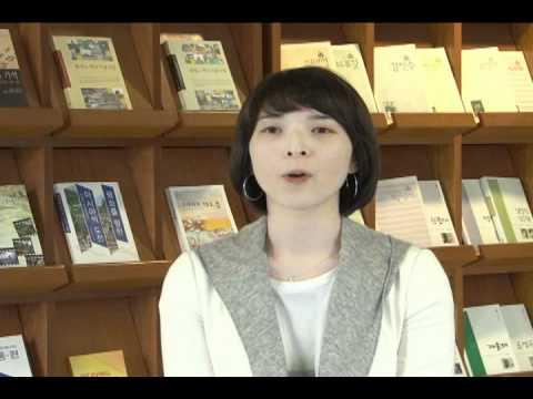민주화운동기념사업회 홍보 영상 (2011)